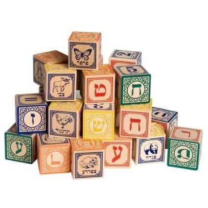 Uncle Goose Hebrew blocks, made in Michigan